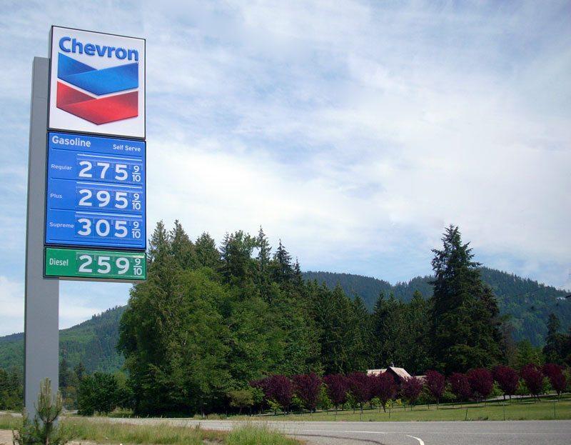 Chevron Pylon