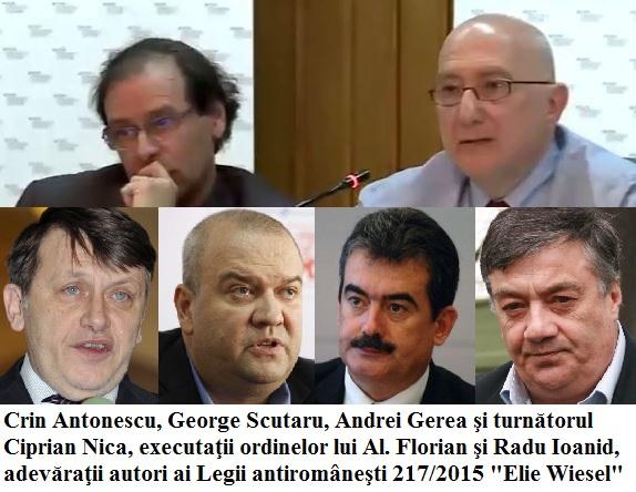 Alexandru-Florian-si-Radu-Ioanid-Crin-Antonescu-George-Scutaru-Andrei-Gerea-si-Ciprian-Nica-legea-217-2015-Elie-Wiesel