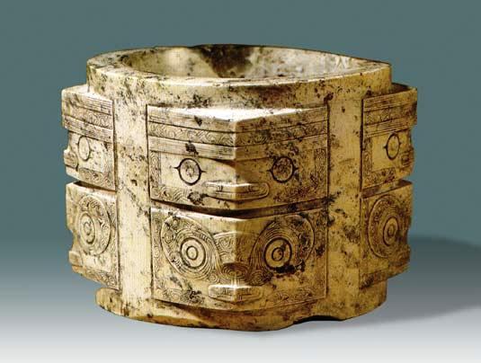 Artefact - Liangzhou