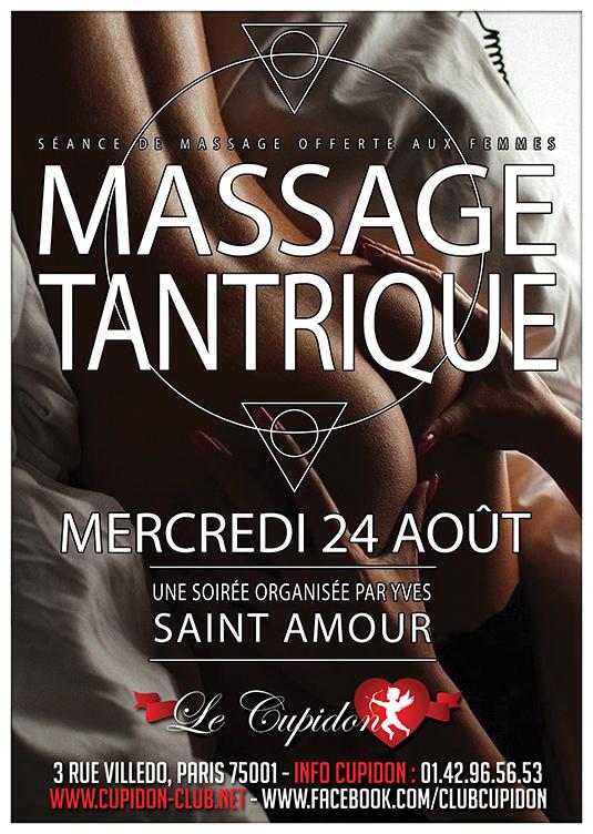 massage2016