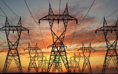 Iberdrola realiza licitación para construir línea eléctrica de 1.500 km en Chile