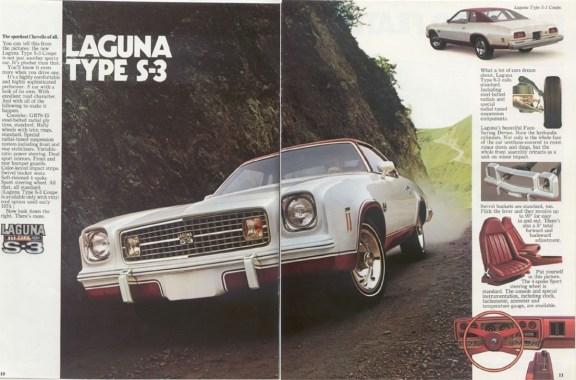 1974LagunaS301-combined