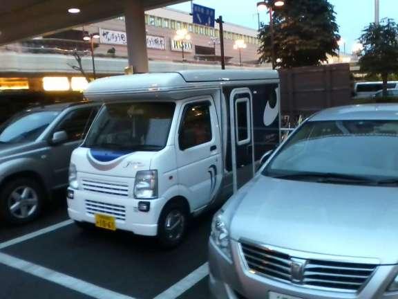 Suzuki kei camper