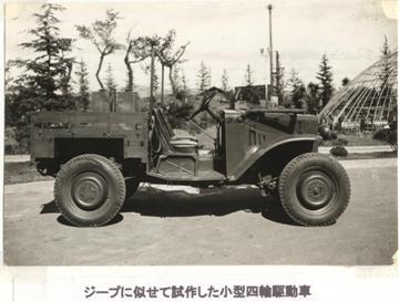 Toyota AK 10 1944.jpg (courtesy wiki.ih8mud.com)