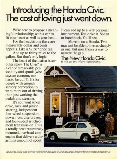 Honda 1973 civic ad1