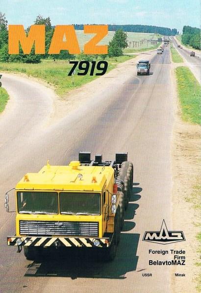 600 MAZ 7919