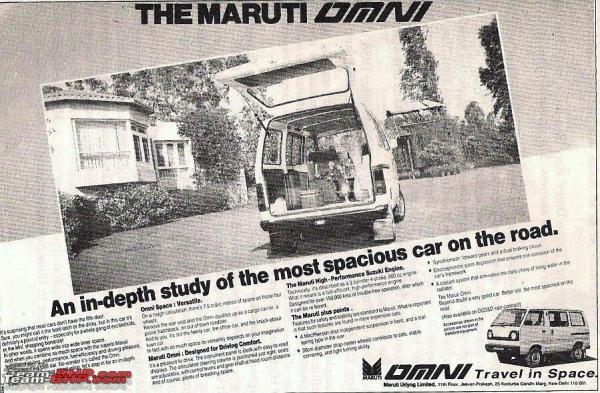 maruti_omni_old_ad