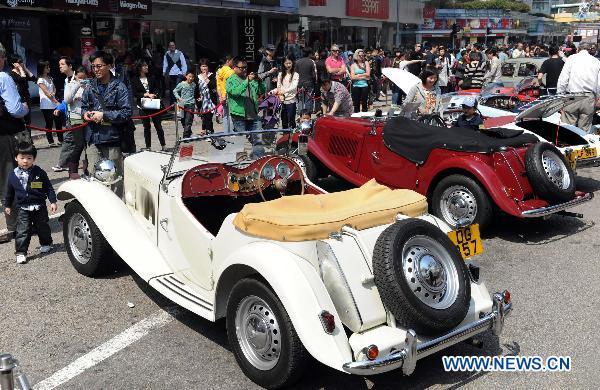 China car show