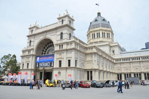 Exhibition building entrance