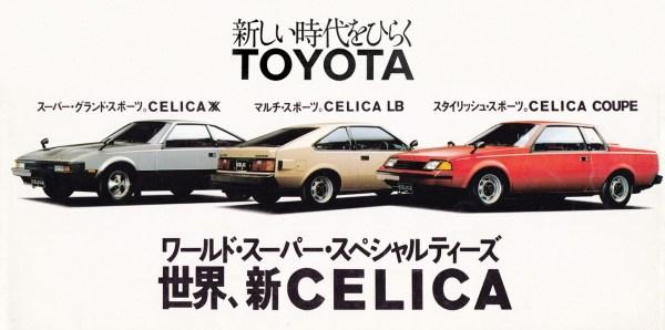 Toyota Celica XX _Japan_1982