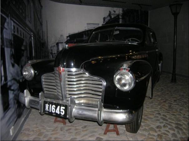 Zhou Enlai Buick