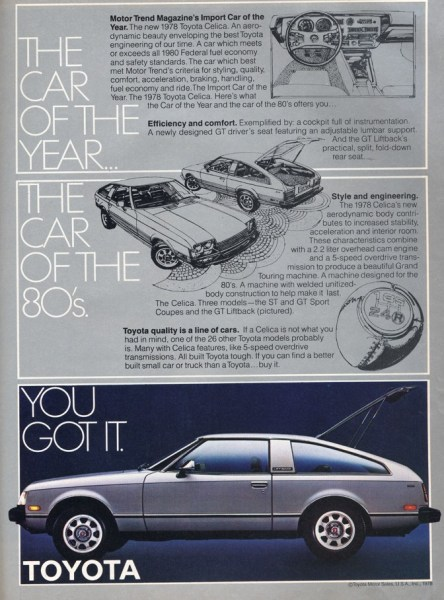 ad_toyota_celica_side_grey_1978