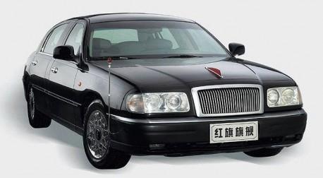 hongqi- ca-7460-l3-1-458x252