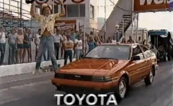 Toyota-Corolla-GTS-ad