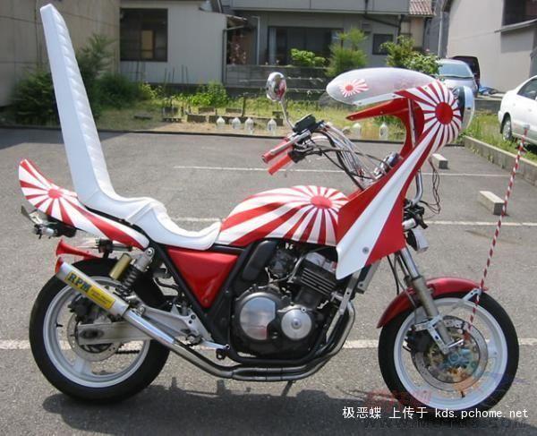 cb400_japan_folklor