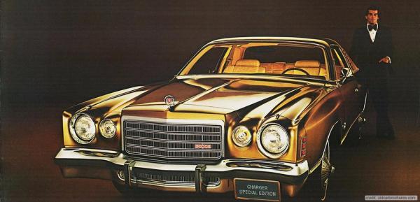 1975 Dodge Charger SE | Credit: oldcarbrochures.com
