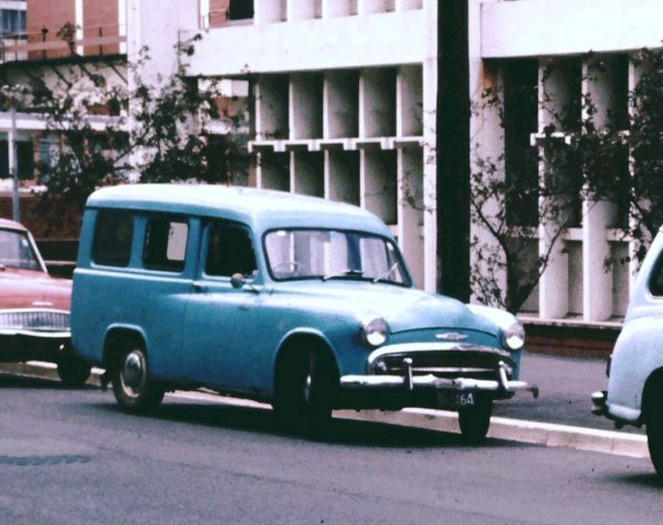 Commer express delviery