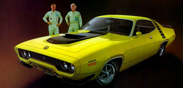 1971 plymouth road runner 2