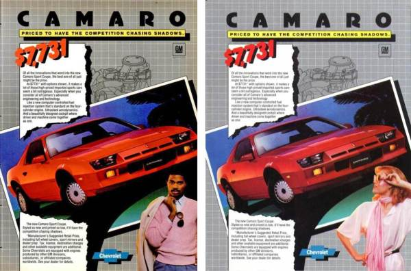 Ad Comparison 1982 Sport Coupe