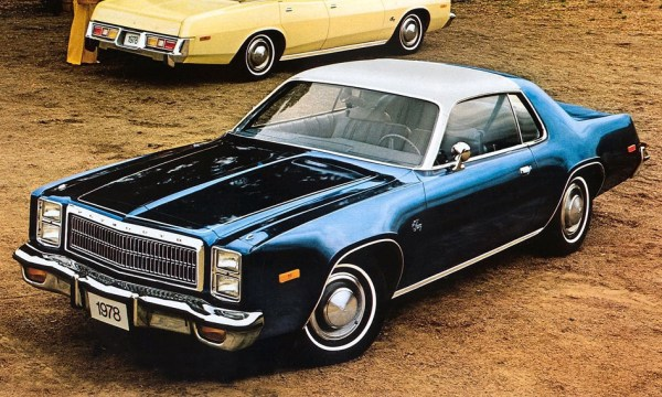 plymouth_fury_1975_3