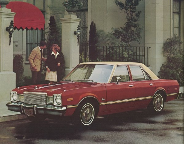1976 Plymouth Volare (Rev)-08