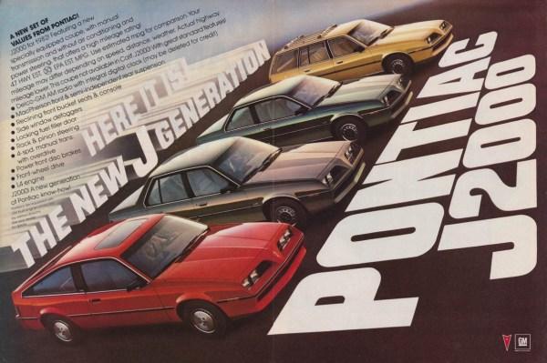 1982 Pontiac J2000 ad