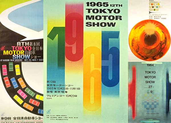 tokyo-shows