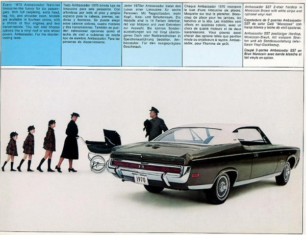 1970 Ambassador-04