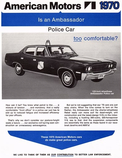 amc police ad