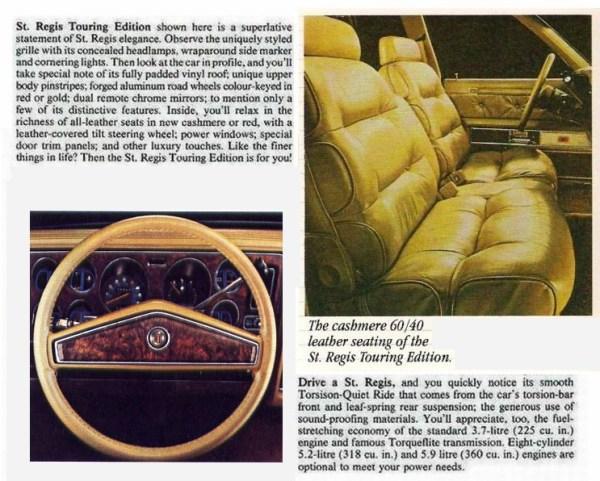 dodge st regis touring edition interior