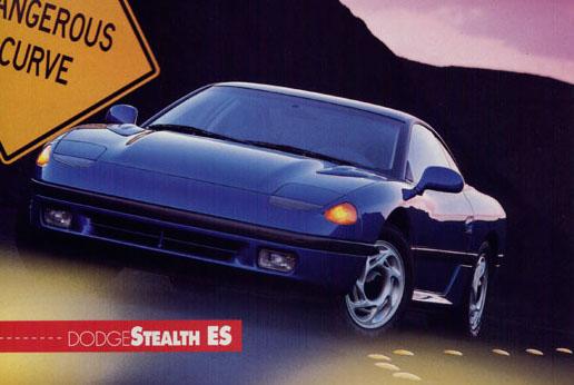 Curbside Classics: 1991-99 Mitsubishi 3000GT and 1991-96 ...