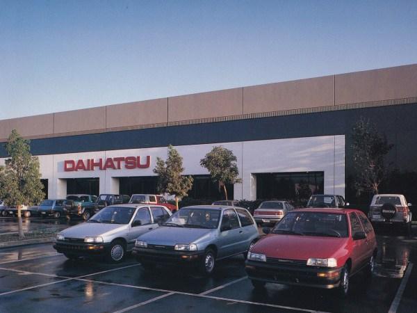 1992 Brochure HQ
