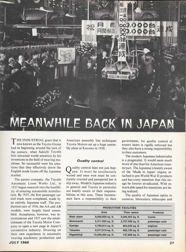 RT1968BackInJapanP1