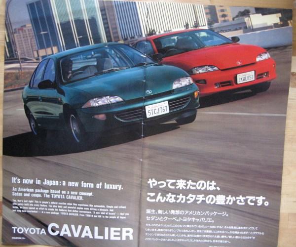 Toyota Cavalier ad 2