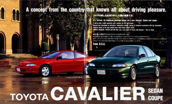 toyota cavalier ad 02l
