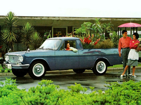 toyota_crown_1962_wallpapers_1
