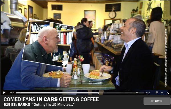 Jerry Barry Coffee