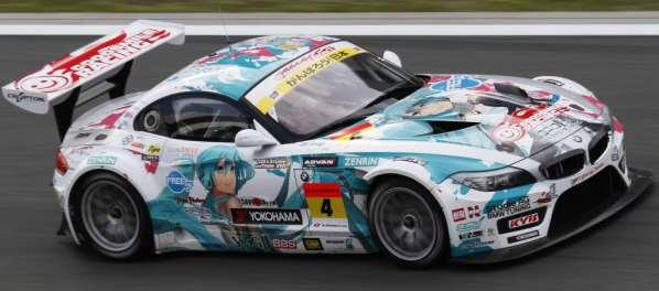 GSR-Studie_with_TeamUKYO_BMW_Z4_GT3_2011_Fuji_test