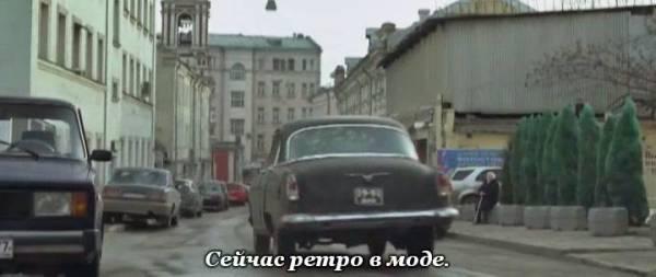 chernajamolnija2009odvd_5333