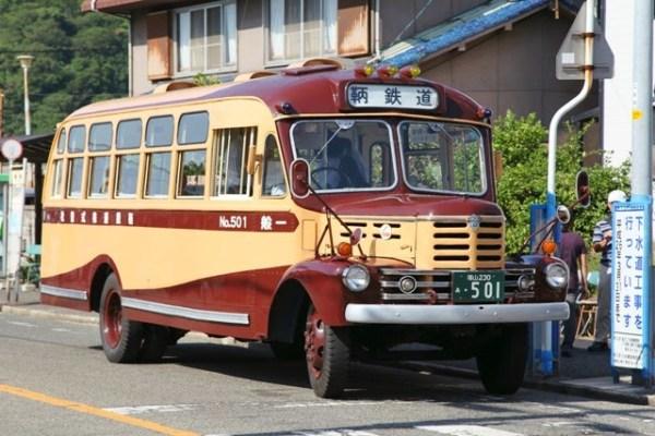 BX341 58