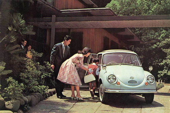 Subaru 360 ad