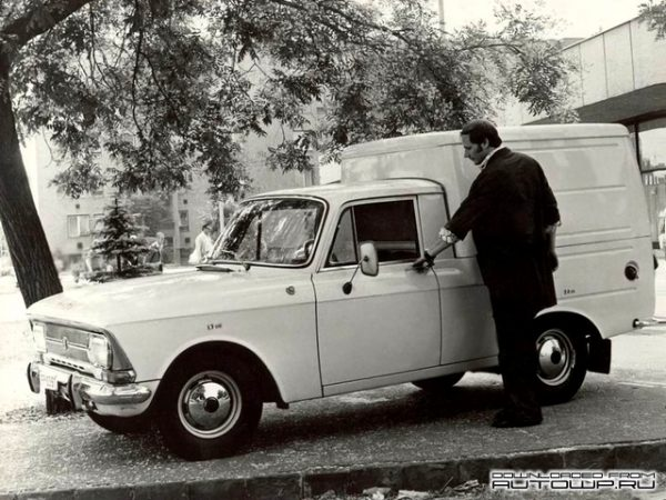 USSR - Izh kablook