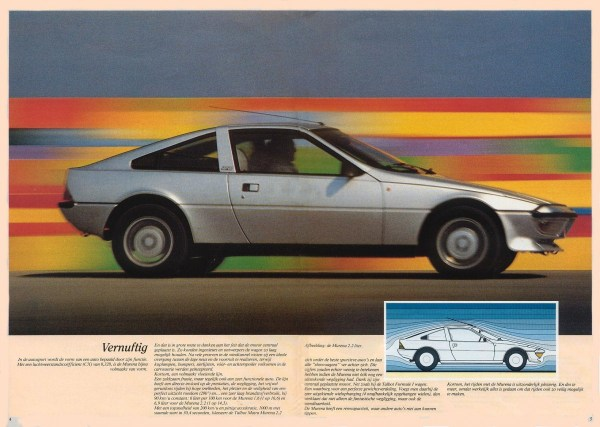 The mid-engined, fiberglass-bodied three-seater Talbot-Matra Murena came out in 1981 to replace the Bagheera, but did not have an engine to match its abilities. After 1983, Matra partnered with Renault to make the Espace, which Peugeot showed no interest in.
