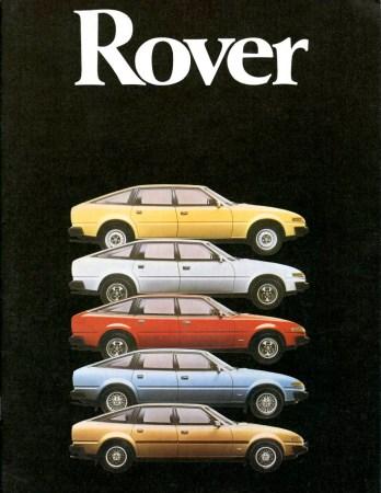 Brochure outtake 1980 Euro cover