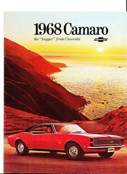 Camaro 1968 SS br -01