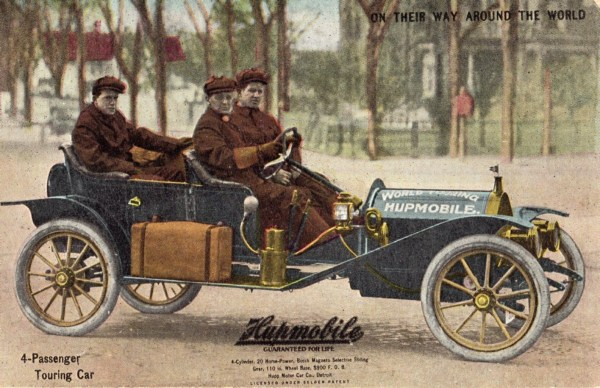 hupmobile_model_20_4-passenger_touring_car_1914_11125910566