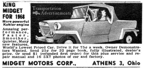 King midget motor company