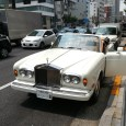 It was a hot day to be out and about in Shibuya, one of Tokyo's trendier districts. And it seems whoever owned this Corniche was so busy he just parked […]