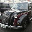 M'luds, I trust the Mitsuoka Viewt we heard yesterday gave the CCourt much food for thought. Today, your lordships may require a post-prandial Alka-Seltzer as we consider our third and […]