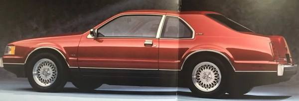 Brochure view of 1992 Lincoln Mark VII